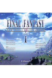 FINAL FANTASY 3RD BEST COLLECTION DISC1