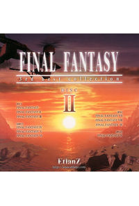 FINAL FANTASY 3RD BEST COLLECTION DISC2