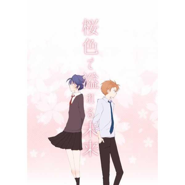 桜色で溢れる未来 [lazhward(こはちゃ)] 月刊少女野崎くん