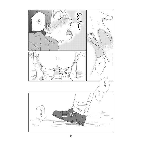 ○○○のオモチャ