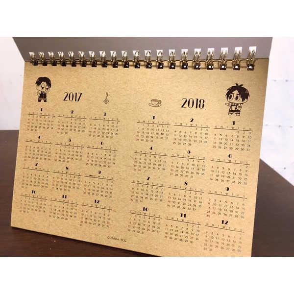 エレリ卓上カレンダー