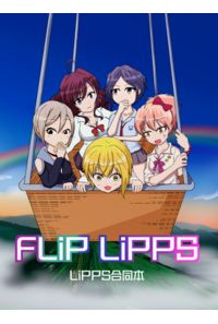FLiP LiPPS