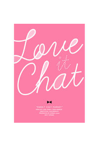 Love it Chat