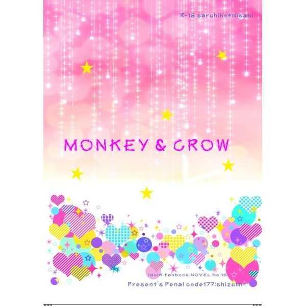 MONKEY&CROW [Penal code 177(shizumi)] K