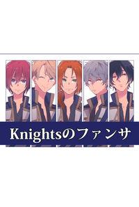 Knightsのファンサ