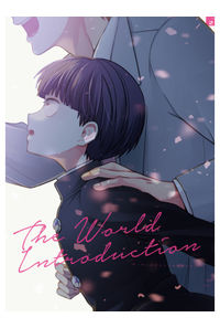 The World Introduction