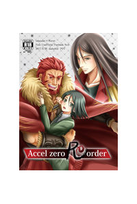 Accel Zero Reorder