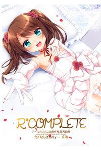 R*COMPLETE~アールカフィ二次創作作品再録集