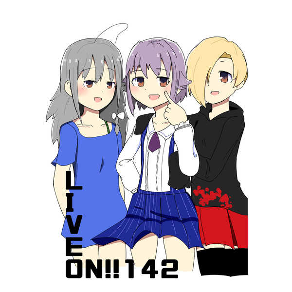 LIVE ON!!142