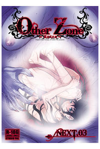 Other Zone Next03