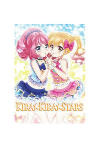 KIRA★KIRA★STARS