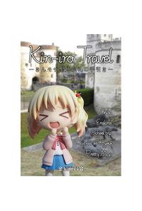 Kin-iro Travel ‐きんモザ聖地巡礼の手引き‐