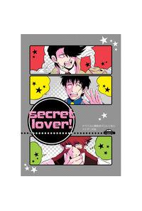 secret lover!