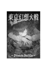 東京幻想大戦 ~ Dream Battle ~