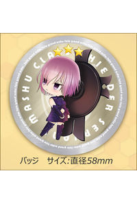 Fate/Grand Order FGO マシュ バッジver.b