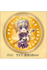Fate/Grand Order FGO ジャンヌ・ダルク バッジver.b