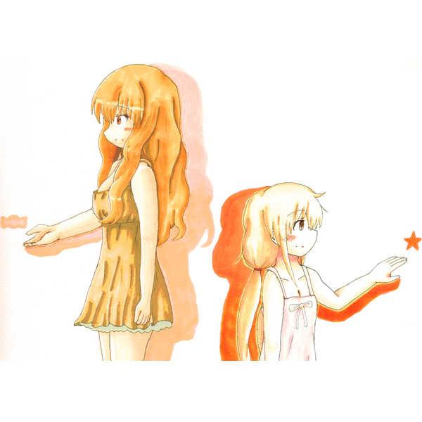 ダブル [しこうけいさつ24じ(眠れる兎6号)] THE IDOLM@STER CINDERELLA GIRLS