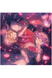 Sister's#Coda