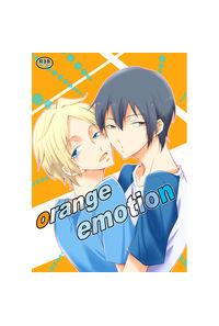 orange emotion