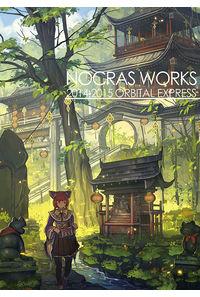 nocras works 2014-2015