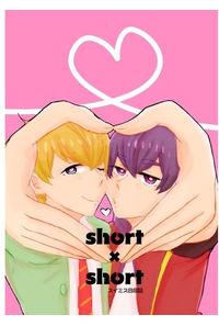 short×short