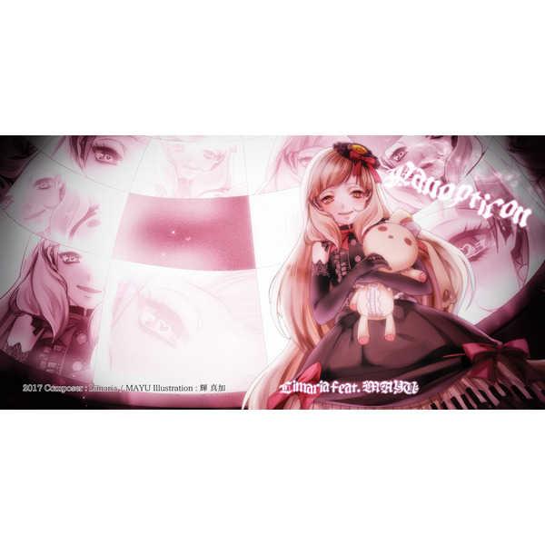 Limaria Original 1st Album 【Panopticon】