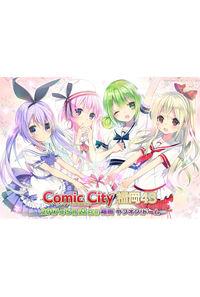 COMIC CITY  福岡43 パンフレット