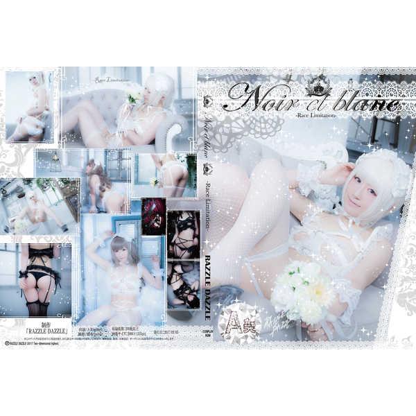 -Noir et blanc- [RAZZLE DAZZLE(A美(えーみ))] コスプレ