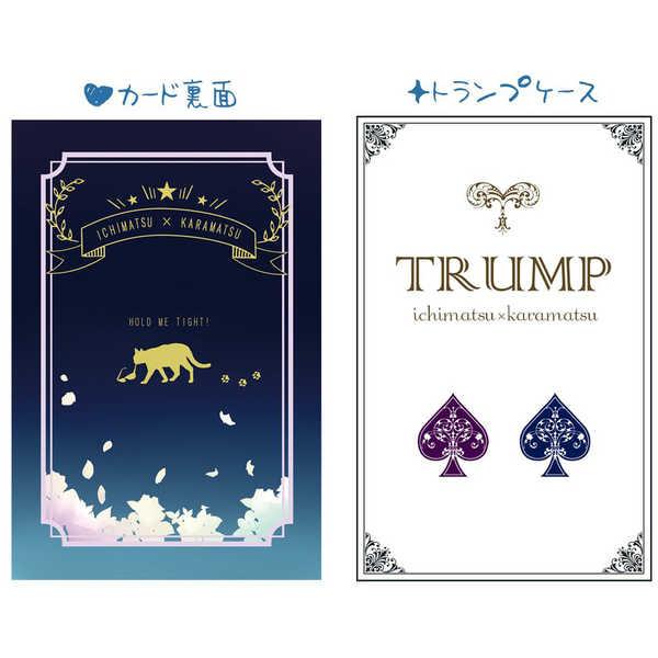 ICHIKARA TRUMP