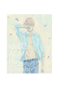 ido02:ALMA/Ray/Cocoon