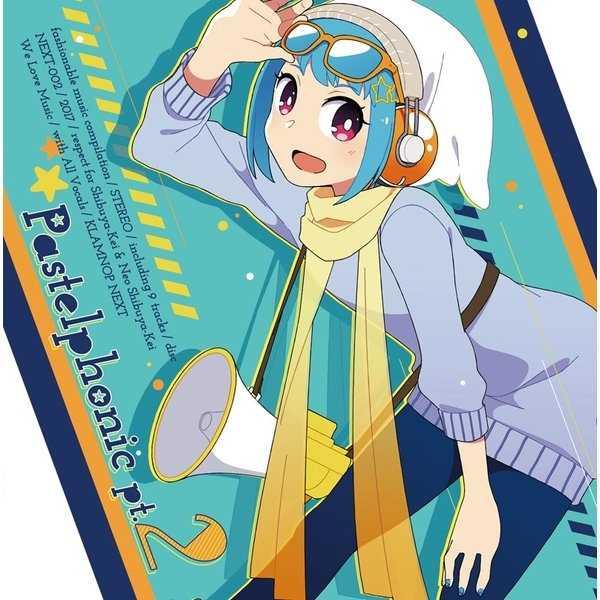 Pastelphonic pt.2 [KLAMNOP NEXT(Yu_Asahina)] オリジナル