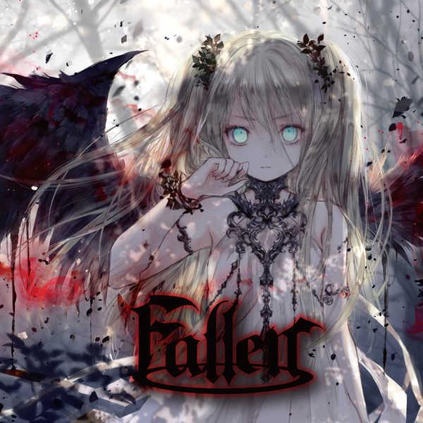Fallen [エミルの愛した月夜に第III幻想曲を(サラ)] オリジナル