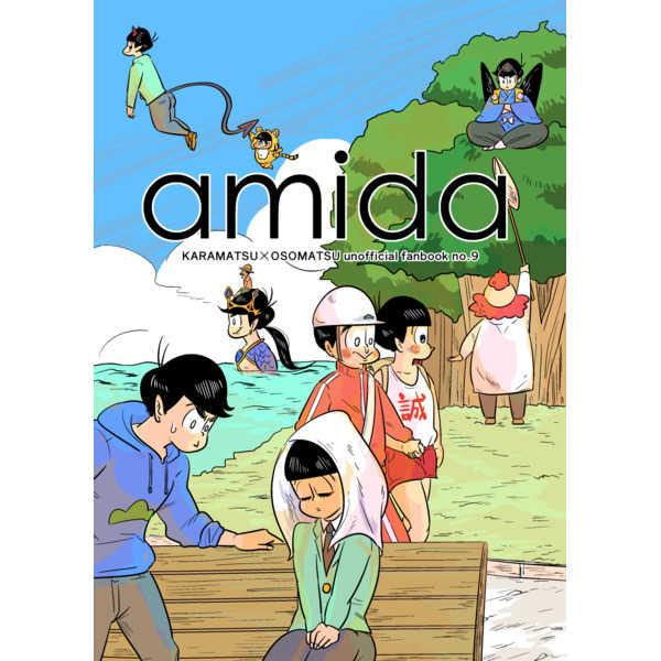amida [50.000V(耳鼻)] おそ松さん