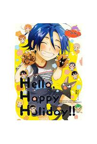 Motto!Hello,Happy Holiday!!