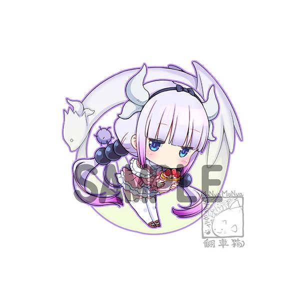 メイドラゴン カンナカムイ アクリルキーホルダー [モニャモニャ(ShiBi)] 小林さんちのメイドラゴン