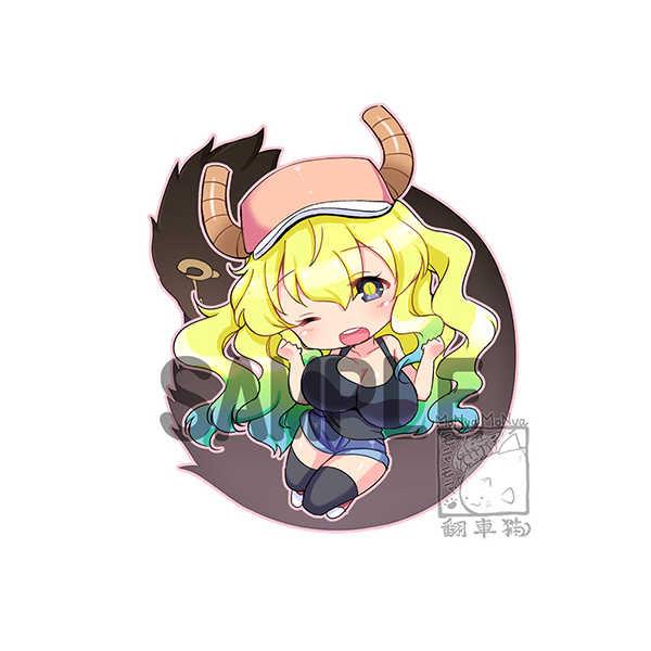 メイドラゴン ケツァルコアトル アクリルキーホルダー [モニャモニャ(ShiBi)] 小林さんちのメイドラゴン