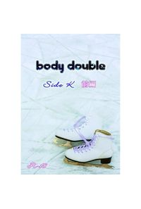 body double side K 前編