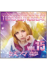 TOHO EUROBEAT VOL.15 妖々夢
