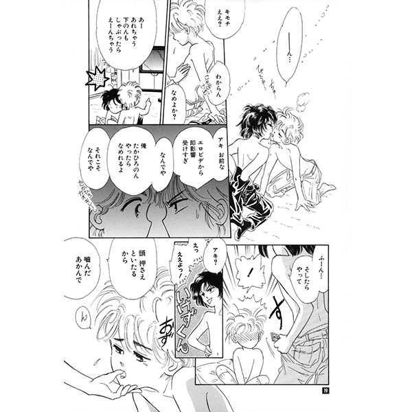 T.なのなの ショタ作品集(商業誌再録)
