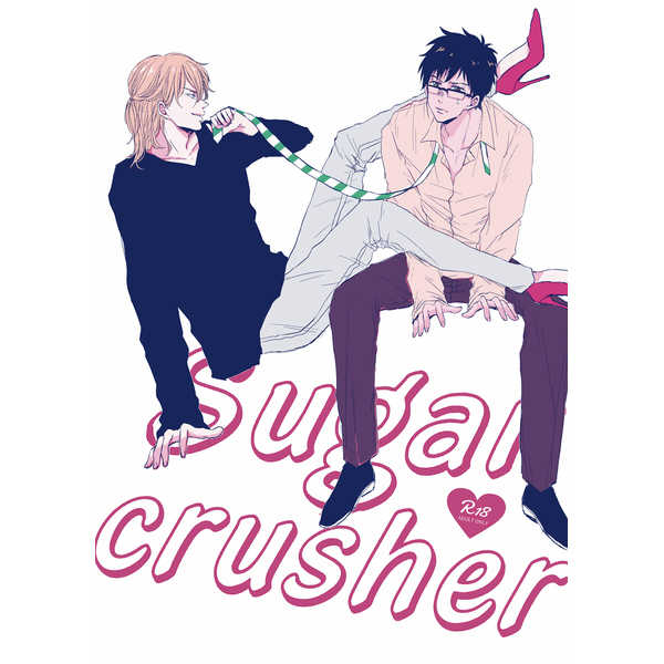 Sugar crusher [枕投げサイケデリック(ミヤセ鹿子)] ユーリ!!! on ICE
