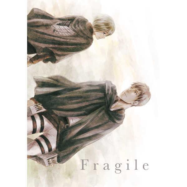 Fragile [Orange Box(釜本)] 進撃の巨人