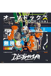 DJ Shimamura - ORTHODOX