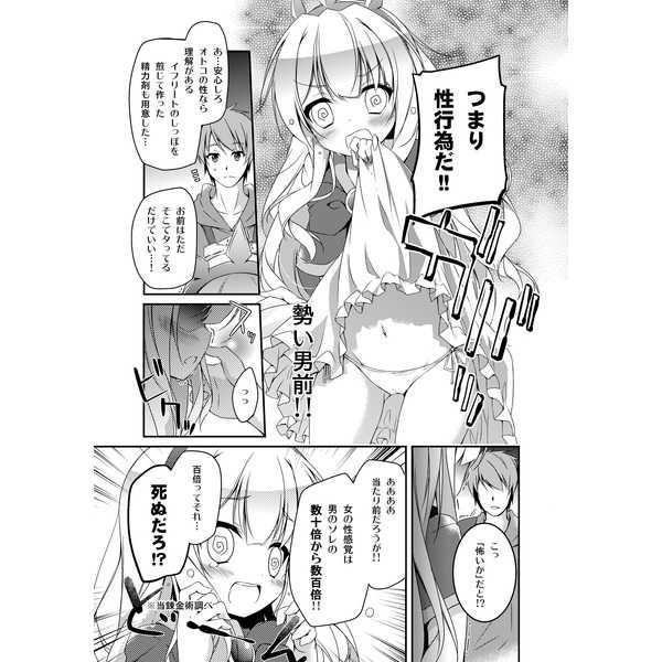 CUTESTALCHEMY+SKYMEMBERS グラブル総集編