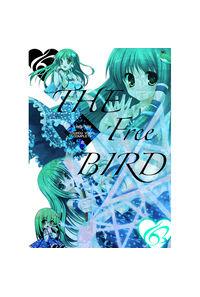The FreeBird