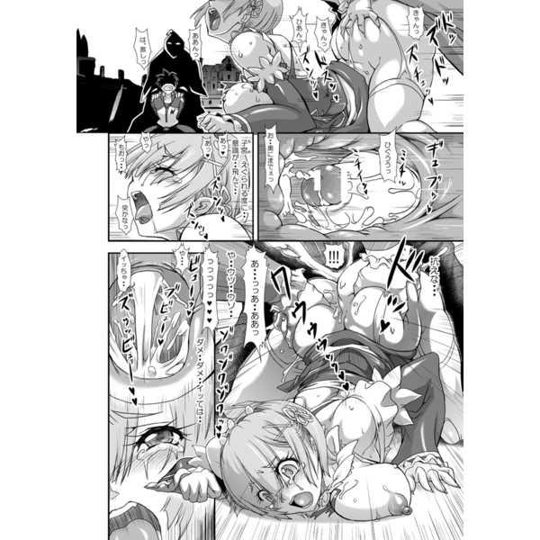 Rem:レムのエロ漫画
