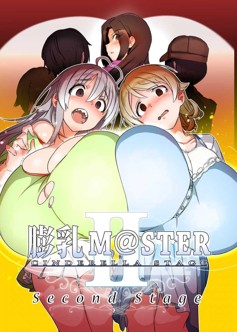 膨乳M@STER CinderellaStage SecondStage [水密桃工房(モモの水道水)] THE IDOLM@STER CINDERELLA GIRLS