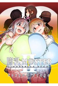 膨乳M@STER CinderellaStage SecondStage