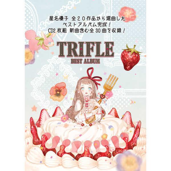 TRIFLE -BEST ALBUM-