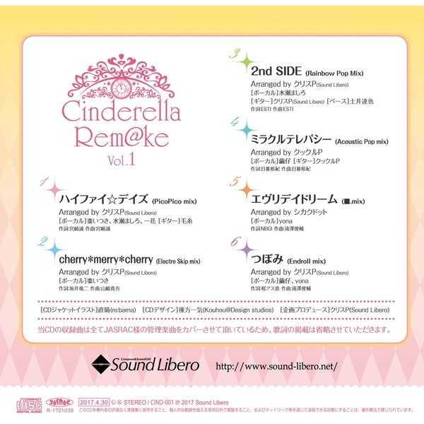 Cinderella Rem@ke Vol.1