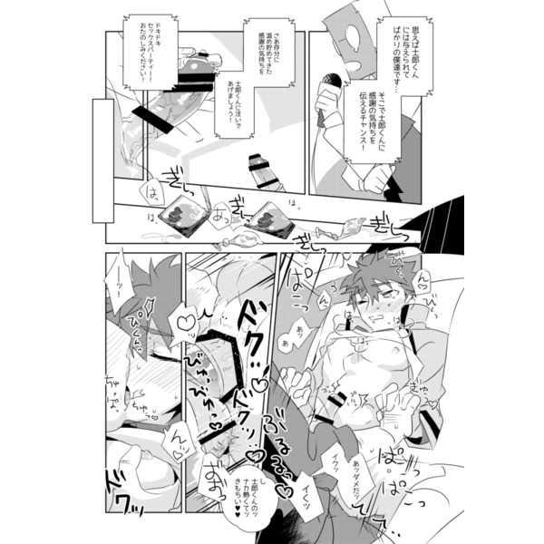 第一回衛宮士郎くん非公式ファン感謝祭